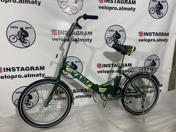 Велосипед KAMA Велик складной Доставка по всему Казахстану