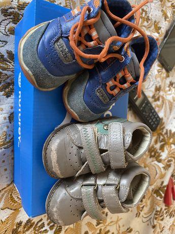 Обувь детская первые шаги, шаговита, shagovita