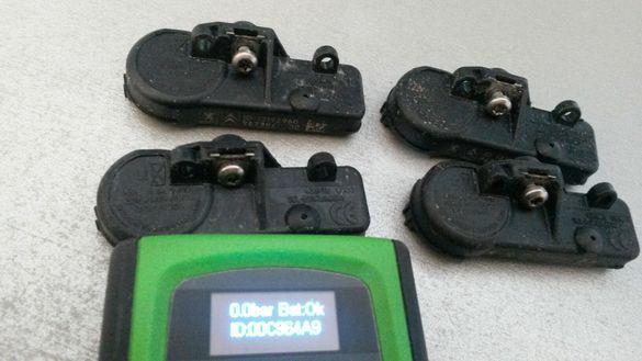 Датчици сензори за налягането ТPMS на ситроен след 2009 до 2013 г