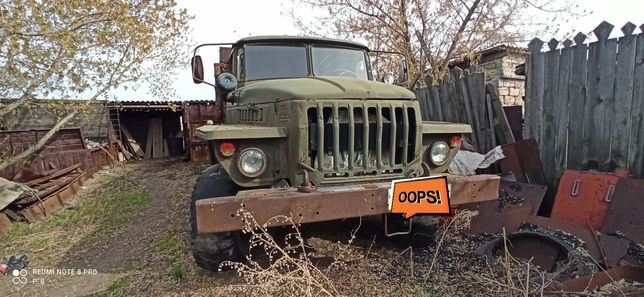 Продам грузовой Урал 4320.