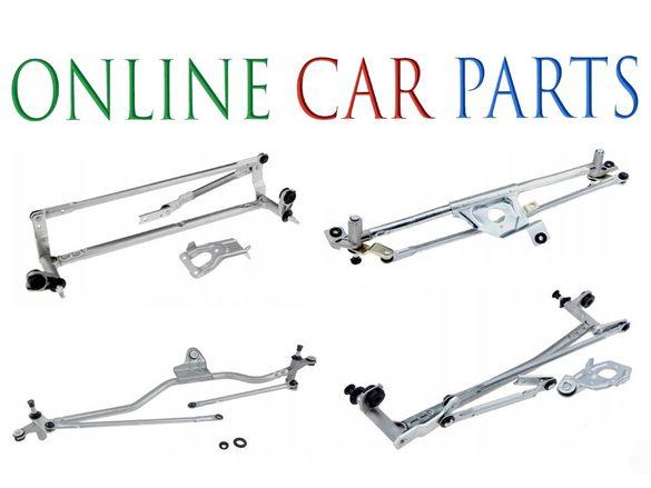 VW Passat B6,Golf 5,6,Jetta A5,Scirocco,Seat-Лостов механизъм чистачки