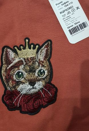 Нова рокличка с бродерия котенце