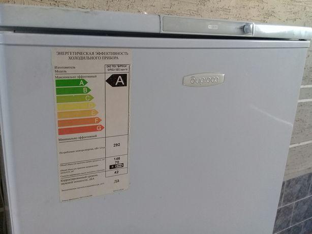 Холодильник Бирюса