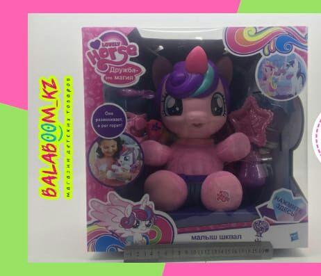 Интерактивная игрушка Пинки Пай и малышка Фларри хард
