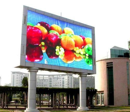 ЛЕД Екрани RGB LED Дисплей, цветен Екран