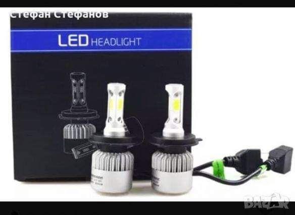 S2 LED Крушки за фарове H1 H4 H7