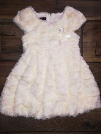 Пухкава рокля 1-2 години