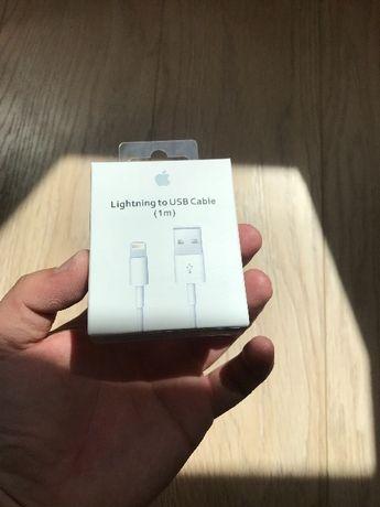 Cablu de date (USB) iphone