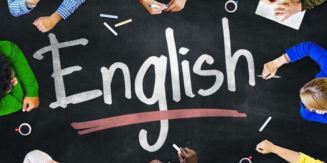 Английский язык для всех!