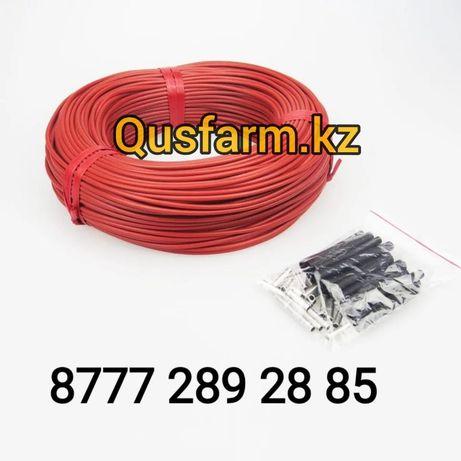 Греющий кабель из углеродного волокна 33 Ома Брудер Инкубатор