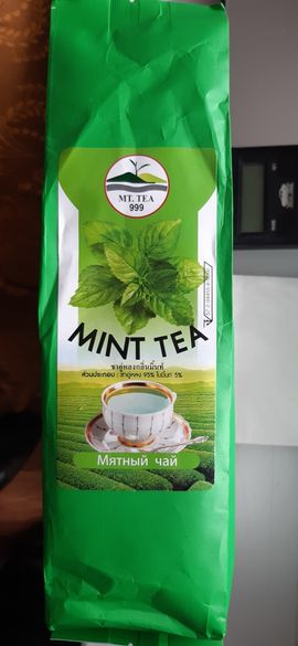 Чай Тайландски