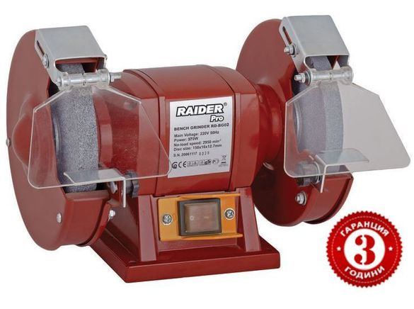 Шмиргел raider rdp-bg02 - 3 години гаранция