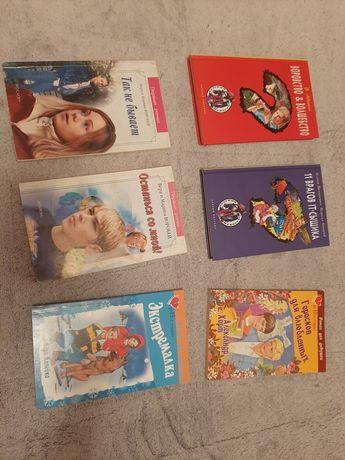 продам книги для подростков