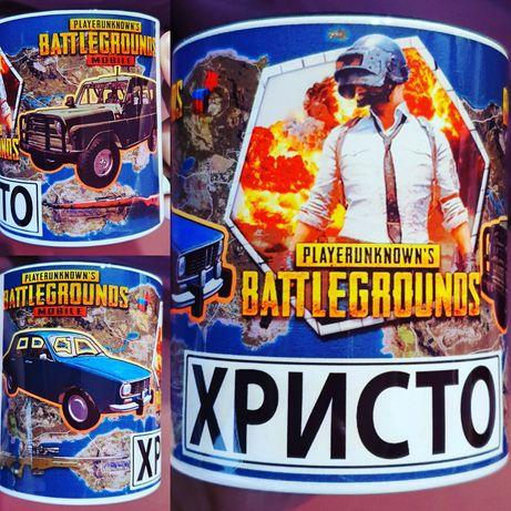 Чаша PUBG Battlegrounds Mobile с име по-ваш избор