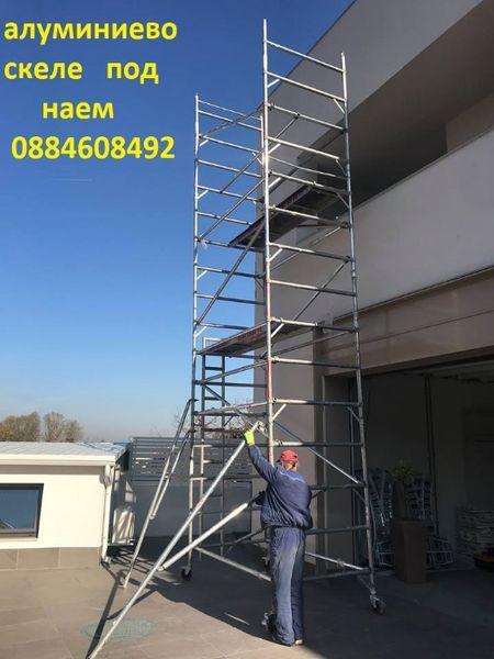 Супер леко алуминиево скеле с раб височина 8м гр. София - image 1