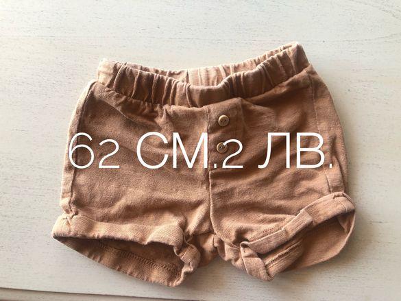 Панталонки дрешки бебе момче