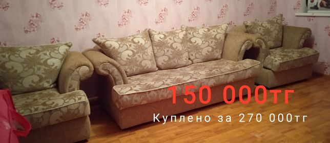 Продаю диван в гостиную!