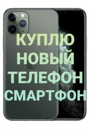Apple Samsung Xiaomi Huawei Oppo