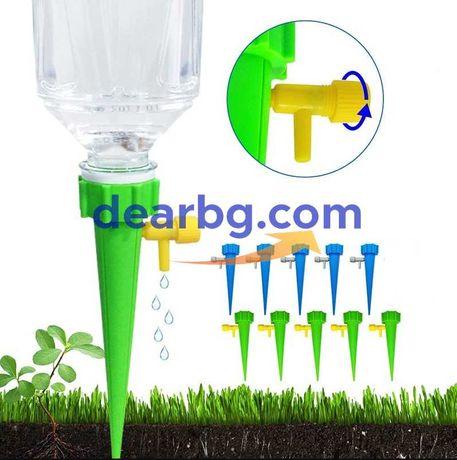Капково напояване за градина или саксии 10бр. Комплект