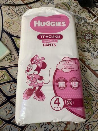 Продам трусики от huggies