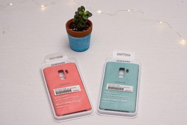 Husa Samsung S9+ Plus Noua Originala