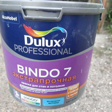 Продам высококачественную стойкую моющуюся краску Dulux
