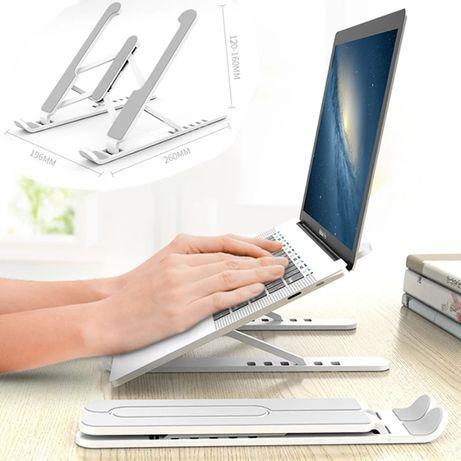 Подставка алюминиевая. Подставка для ноутбука. Стол подставка.