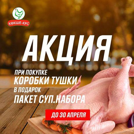 Продаём куриную продукцию
