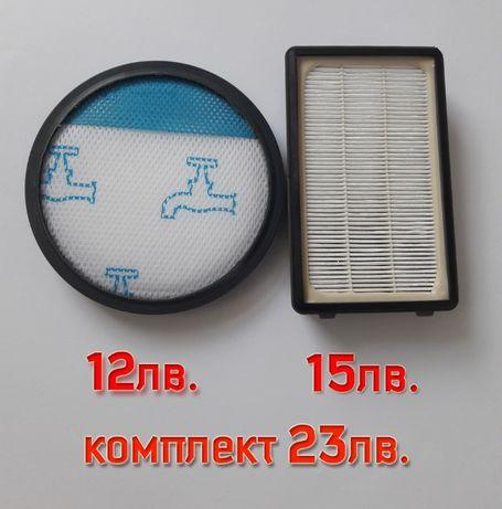 НОВ Филтър за прахосмукачка Rowenta HEPA RO3715EA Хепа