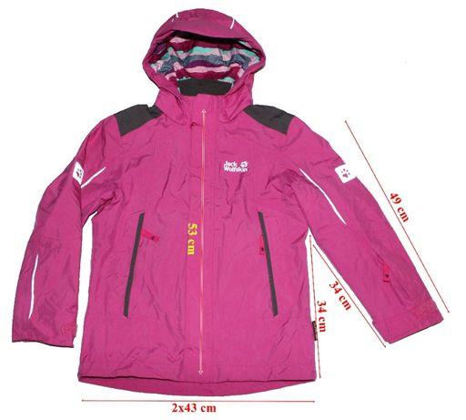 Jacheta cu geaca intermediara Jack Wolfskin Microguard Texapore copii
