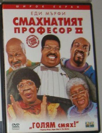 DVD Филми и Музика-оригинални дискове