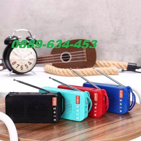 Соларно FM РАДИО колонка с Bluetooth USB ФЕНЕР Power Bank батерия