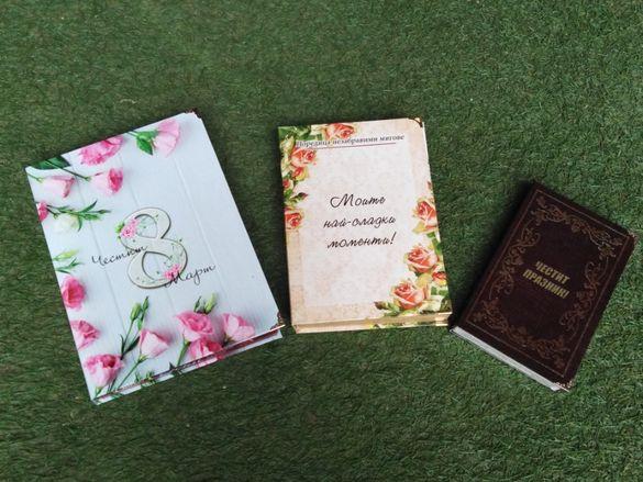Книга бонбониера
