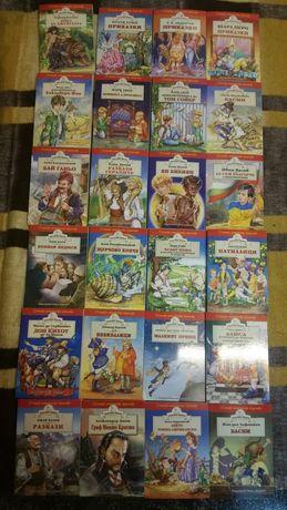 Нови детски книжки за четене, оцветяване, читателски дневници, речници