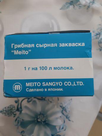 Закваска для сыра Meito