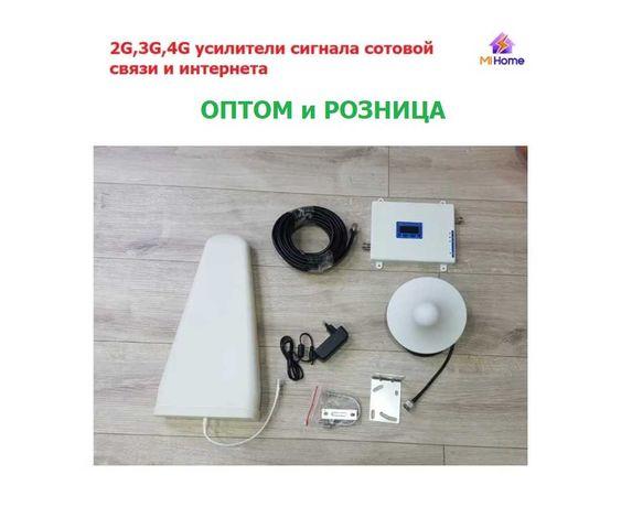 Усилитель сигнала сотовой связи (GSM-репитер) 4G/3G/2G 1