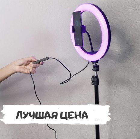 Разноцветная Кольцевая Лампа 26см Цветной Rgb + Штатив в Подарок!