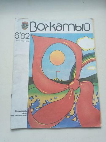 Продам 3 советских детских журнала