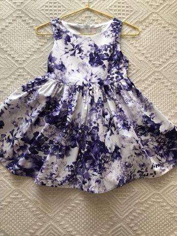 Платье нарядное на подкладе
