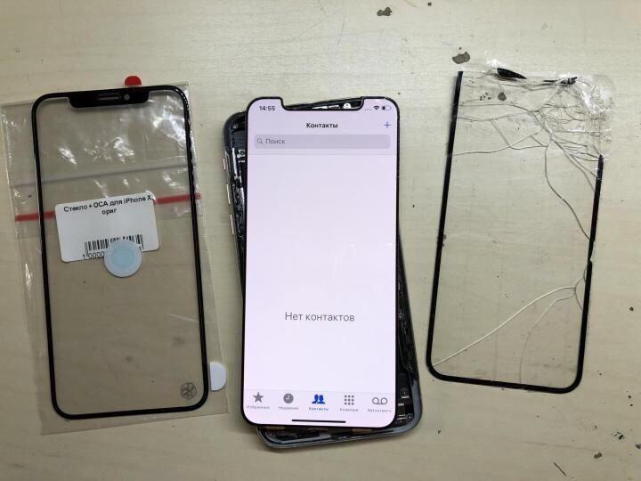 Замена стекла дисплея Iphone 10/X\XS\XSMAX11/11pro/11pro max/12/12pro Шымкент - изображение 1