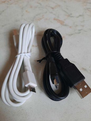 Шнур USB - microUSB и переходники