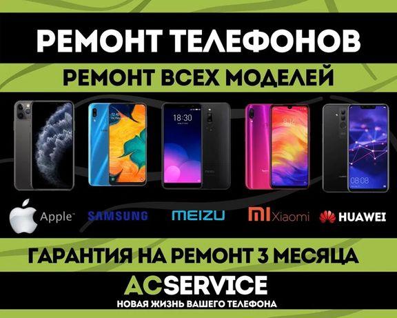 3. Ремонт телефонов iPhone, Samsung, Xiaomi, Oppo, Huawei, в Алматы