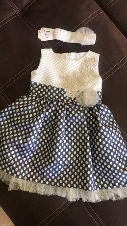 Официална рокля 3г