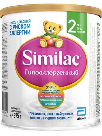 Similac симилак гипоаллергенный 2