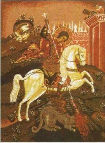 Гоблен Свети Георги