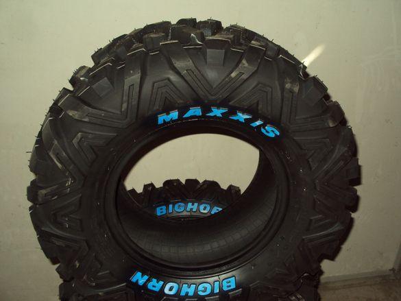 Maxxis Bighorn 25 10 12/ 25 8 12 нови гуми - ДОТ - 20 год. Can-am ATV