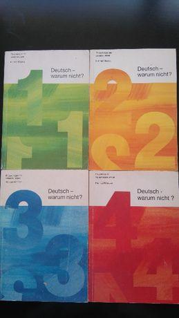 Учебници по немски на Herrad Meese