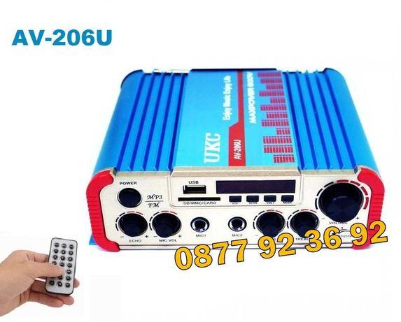 Аудио усилвател / Домашен усилвател / Караоке, Модел: AV-206U