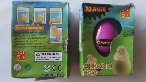 Детска играчка люпещо се яйце - пиленце