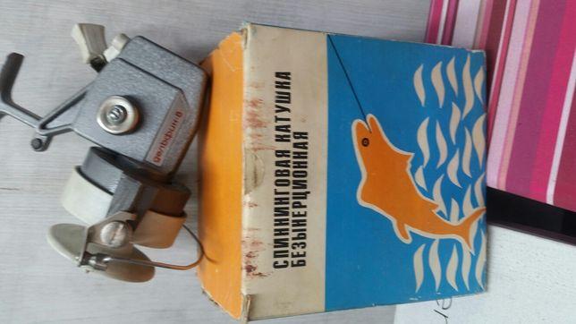 """Продам катушку для спиннинга""""Дельфин 8"""""""